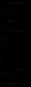 gaz-formul-6-15