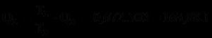 termo-formul-11