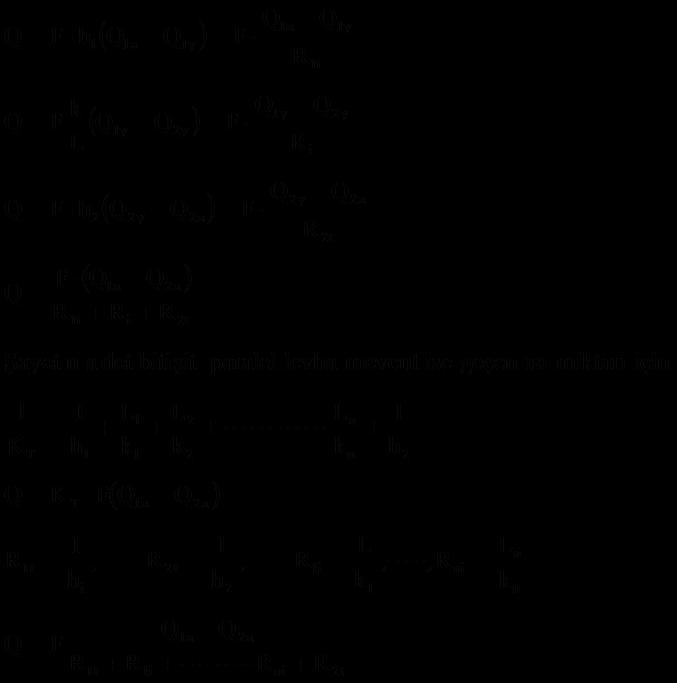 formul-8-5-1