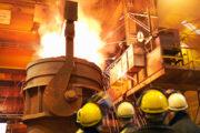 Ark Ocaklı Demir Çelik Tesisinde Enerji Balansı